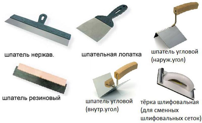 Инструменты, необходимые для отделки стен и потолка влажными смесями