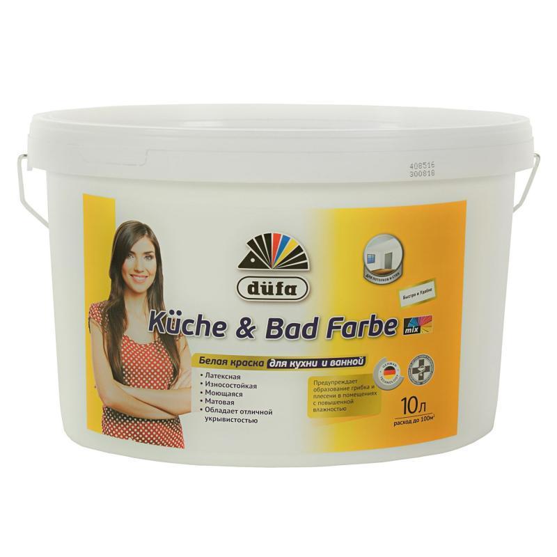 Латексная краска для кухни и санитарных узлов от Dufa