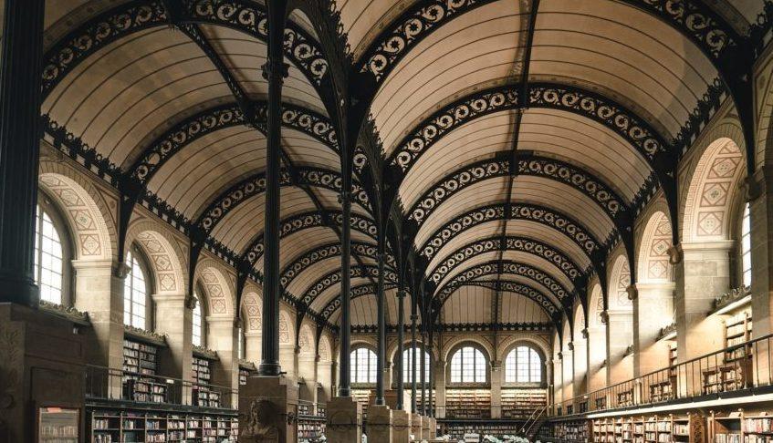 Декоративный арочный потолок