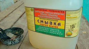 Химическая смывка для краски