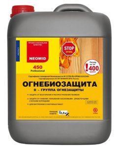 Неомид 450